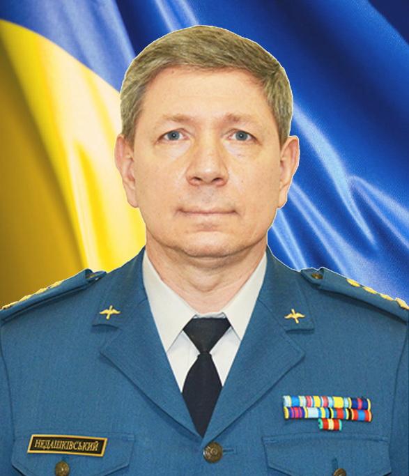 Nedashkivskiy
